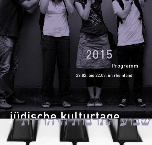Jüdische Kulturtage im Rheinland