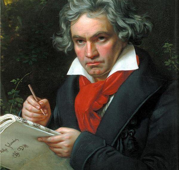 Beethovenstiftung Bonn